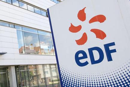 edf_2.jpg